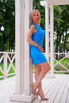 Dating Ukrainian woman 43 years old