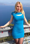 Dating Russian woman 34 years old